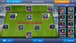 Dream League Soccer 2017 save file - all players upgraded to 100 power