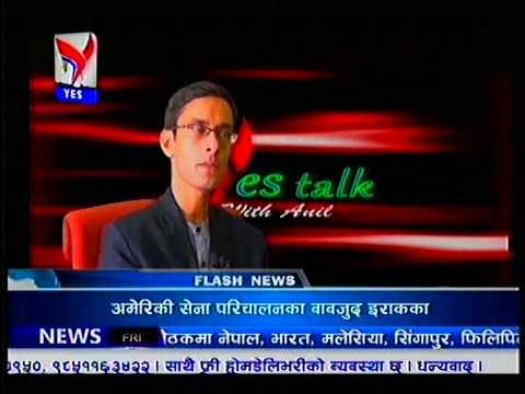 dinesh panthy interview @yes channel (full interview)