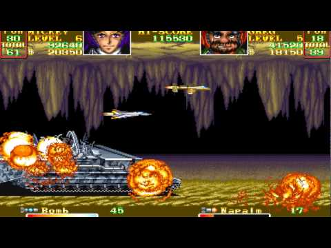 U.N. Squadron arcade 2 player 60fps