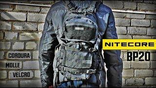 Городской рюкзак Nitecore BP20 Первый в ИСТОРИИ...
