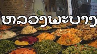 видео Лаос
