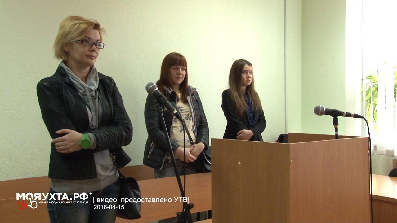Наталию Крутских взяли под стражу в зале суда