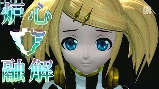 Repeat youtube video [60fps Full風] Meltdown 炉心融解 - Kagamine Rin 鏡音リン Project DIVA English Romaji Dreamy theater ドリーミーシアター