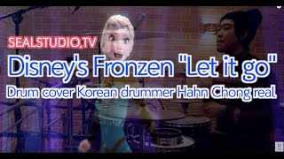 disney s frozen let it go from disney s frozen by idina menzel drum cover feat hahn choong real