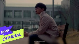 [MV] M.C the MAX(엠씨더맥스) _ In Dreams(너의 흔적)