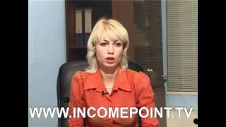 видео Кредиты под залог - коммерческая недвижимость и физические лица