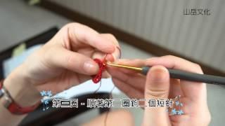 鉤針教學- 鉤針一次就上手!繽紛童話風:100款針織創意圖