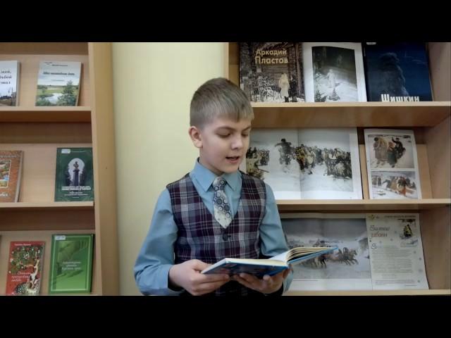 Изображение предпросмотра прочтения – РоманСизухин читает произведение «Зимою всего веселей» С.Чёрного