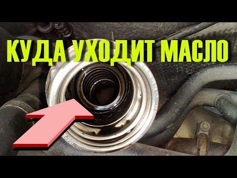 ПОСЛЕ ЭТОГО двигатель Жрать масло БОЛЬШЕ НЕ БУДЕТ!