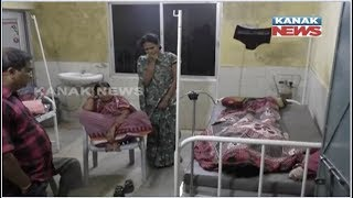 Family Alleges That Negligence Of Doc Lead To Death Of Woman In Sambalpur