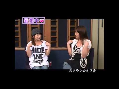 キュアハート役の生天目仁美さんが7年前にしていた妄想が幸せの王子すぎる