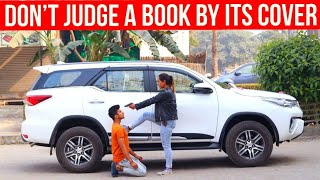 DON'T JUDGE A BOOK BY ITS COVER || DESI DESI NA BOLYA KAR || Gagan Summy thumbnail