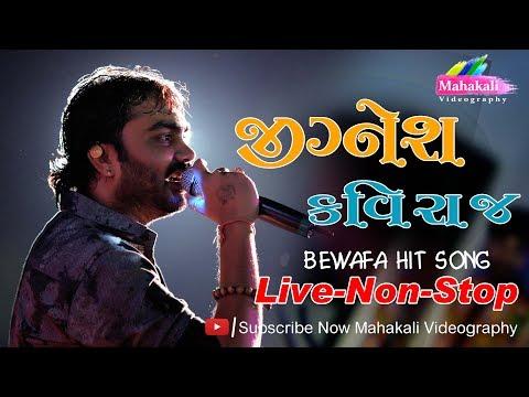 Jignesh Kaviraj Live Garba Dhamal 2019