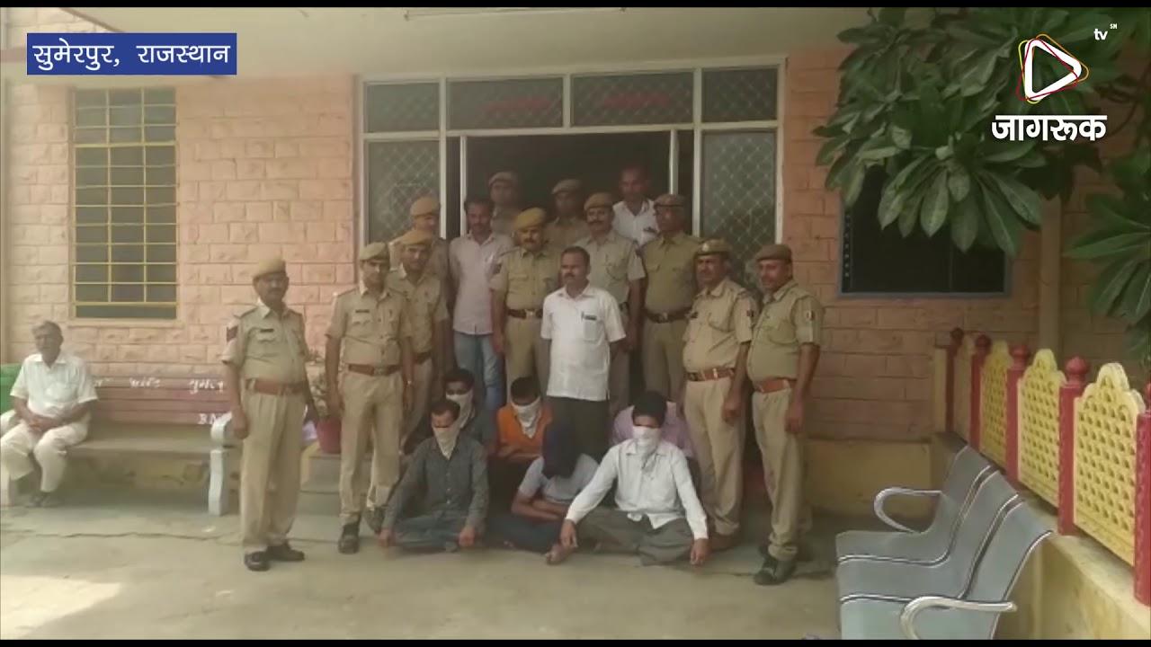सुमेरपुर : पुलिस ने पकड़ा हथियारों का जखीरा