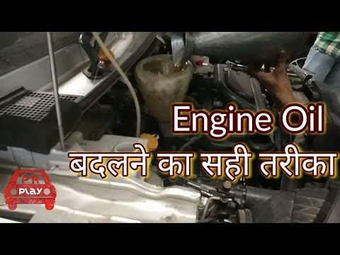 Car Engine Oil Changing Process