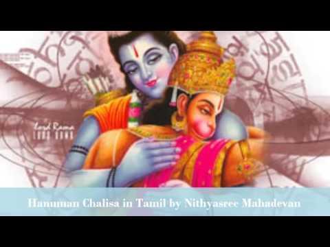 Hanuma Chalisa (TAMIL) by Nithyashree Mahadevan