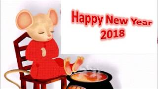 Happy New Year 2018, Happy New Year, Best Wishes For New Year 2018,  Status, Quotes, #Latest