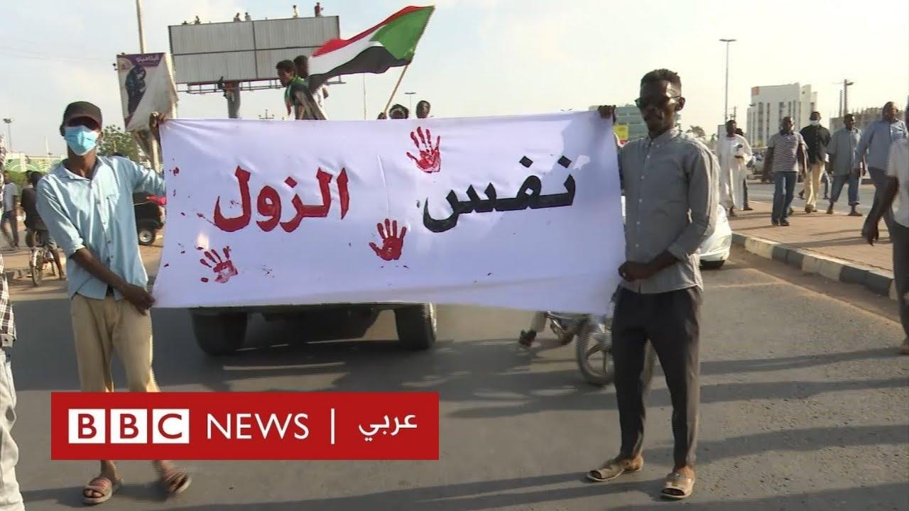 السودان: مئات اللآلاف يتظاهرون للمطالبة بالتحول الديمقراطي  - 16:55-2021 / 10 / 22