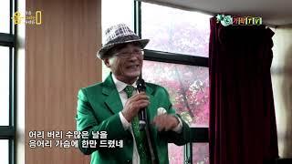 가수 안용수-울엄마(진성노래)
