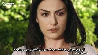 ترجمة مسلسل لا ينتسى الحلقة 2 لـ بانوراما اسطنبول