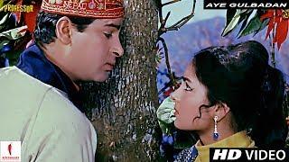 Aye Gulbadan Aye Gulbadan | Mohammad Rafi | Professor | Full Song HD | Shammi Kapoor, Kalpana thumbnail