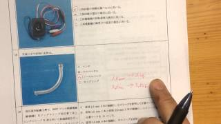 第二種電気工事士27年上期 筆記試験解説 問1