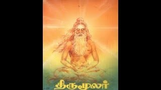 Thirumanthiram By Keeran
