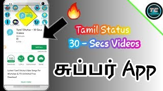 How To Free Tamil Video Status for Whatsapp Download Android App in Tamil