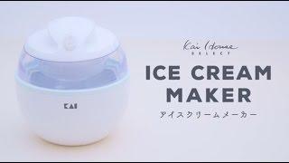 トレンドの、濃厚なアイスクリームがくるくる回すこと20分で完成。冷凍...