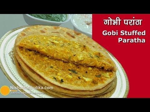 Gobi Paratha | गोभी भरवां परांठा । Gobi Masala Paratha | Cauliflower Paratha