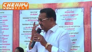 Book Release Event By Thirukkural Arasu Trust First Copy Received By Segu Jamaludeen