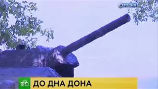 Yaqin Voronezh daryo tubidan faqat omon qolgan tank T 34 76 ko'tardi
