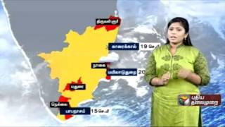 Tamil Nadu Weather Report Update (23/11/2015) | Puthiyathalaimurai TV