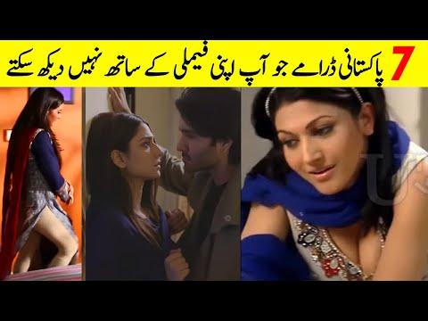 Dramas You Should Not Watch With Family | Top Pakistani Dramas To Avoid |  Pakistan Dramas