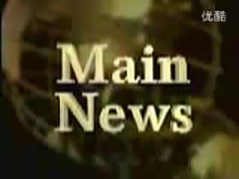 1999 ATV World Main News