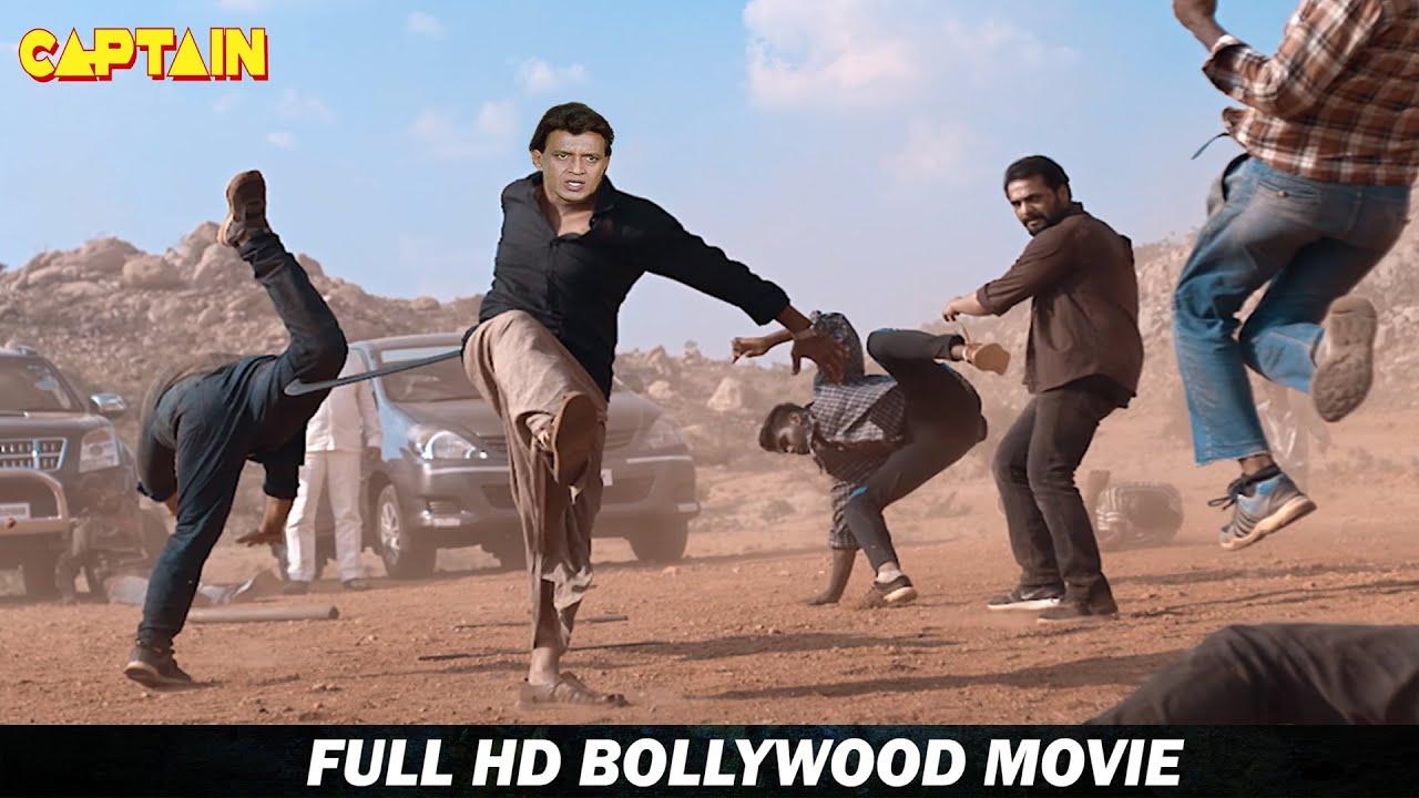 "मिथुन चक्रवर्ती, जैकी श्रॉफ की नई रिलीज़ हिंदी एक्शन फिल्म "" यमराज"" #Jackie Shroff #Mithun"