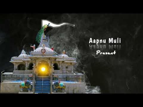 Aditya Gadhvi | Duha (Savaj Nu Dan) With Lyrics | Aapnu Muli |