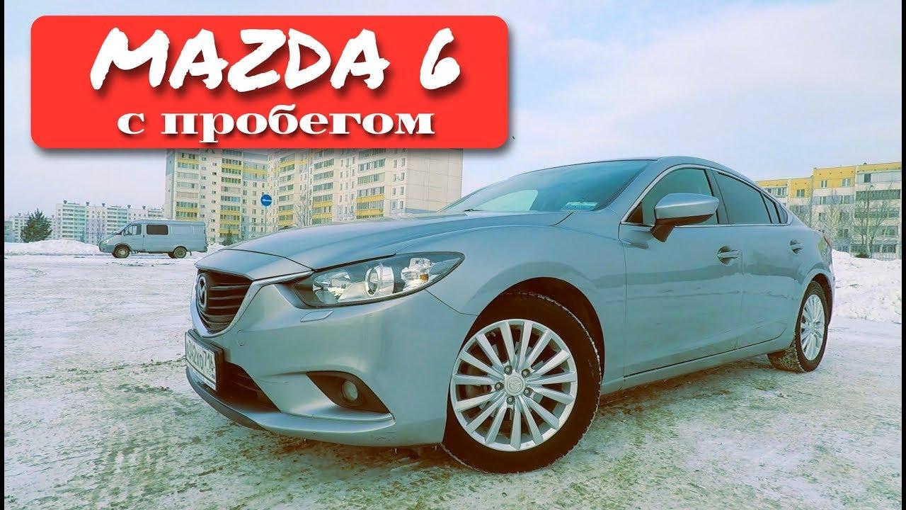 Mazda 6 с пробегом: что вас ждет при покупке.