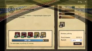 Видео обзор игры The West