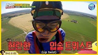 [SPECIAL CLIPS] [RUNNINGMAN]   The Coward Kwang Soo!! (ENG SUB)