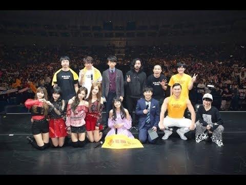 ニッポン放送ANN50周年記念ライブ miwa、BLACKPINKに9000人が興奮 (オリコン)