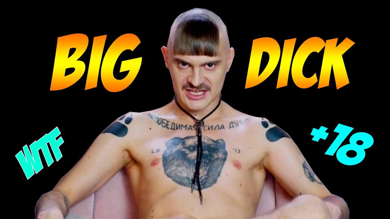 big dickvideo