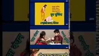 Festival 2017 2018    Christmax    Panchang Hindu    parb Holi Diwali Chhath puja    New Year