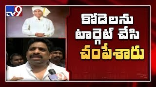 Kodela passes away: TDP Buddha Venkanna blames YCP government - TV9