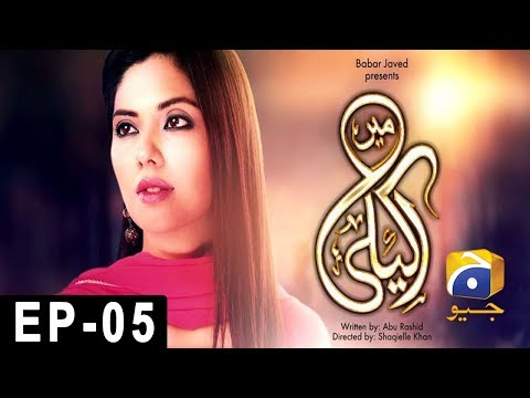 Main Akeli - Episode 5 | Har Pal Geo