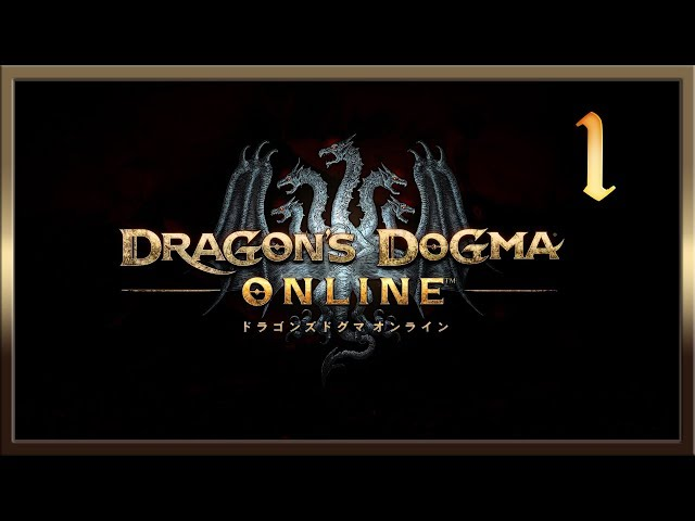 Dragons Dogma Online (видео)