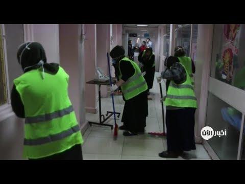 نساء الموصل يرتدين سترات صفراء ويتحدين الفقر  - نشر قبل 51 دقيقة