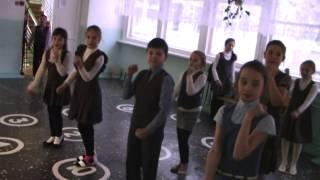 Флешмоб в школе
