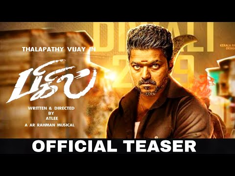 bigil---teaser-official-|-release-date-|-vijay,-nayanthara-|-atlee-|-ar-rahman-|-bigil-songs-update