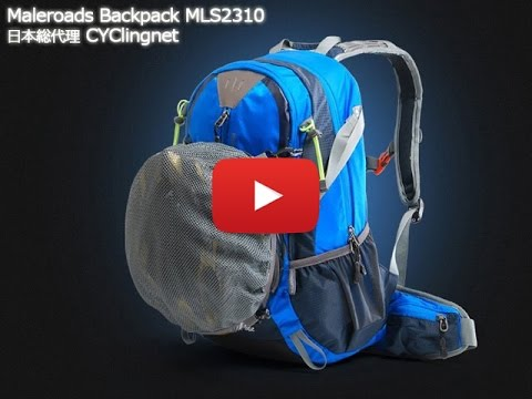 ★ Maleroads  MLS2310 Backpack ★ by CYClingnet